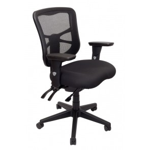 Celron Adjustable Office Task Chair - Heavy Duty Chair